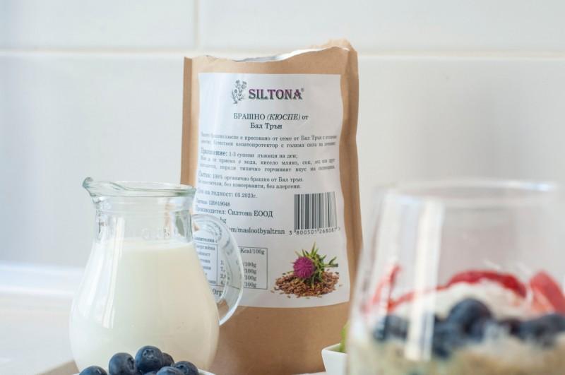 Масло от Бял трън - произодител Siltona
